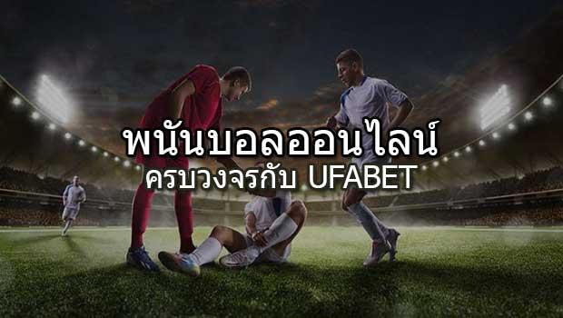ufavip999news