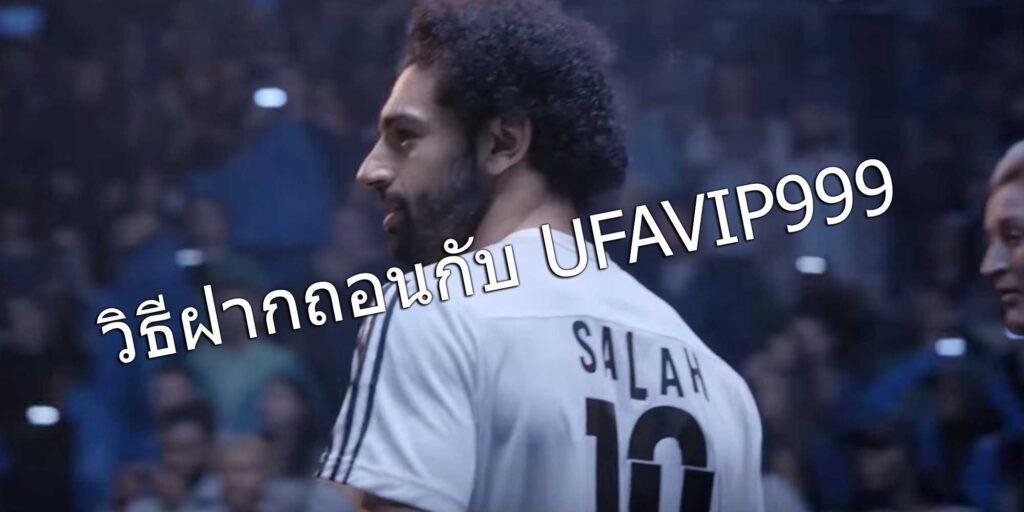 UFAVIP9999