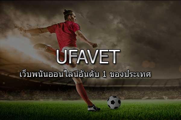 ufavip999