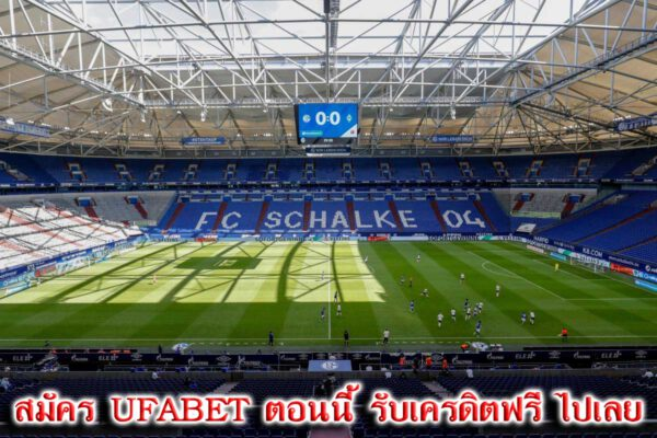 ufabet-เครดิตฟรี